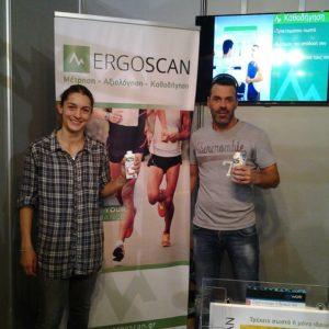 ergoscan-marathon-2016